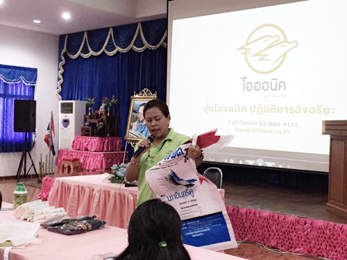 Introduction of the fertilizer to cooperative in Uttaradit
